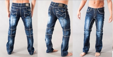 VIP COLLECTION DENIM JEANS moist melrose2